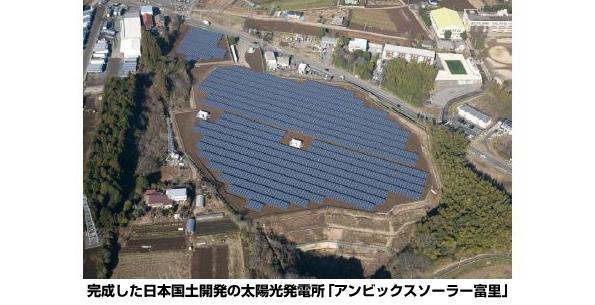 日本国土開発が太陽光発電事業に参入、千葉県に2MWのメガソーラー