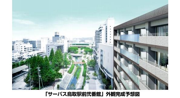 鳥取県の分譲マンション LED照明、エコジョーズなどで住宅性能評価4