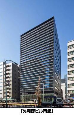 東京都中央区に「ぬ利彦ビル南館」竣工 省エネ評価AAA相当の環境配慮