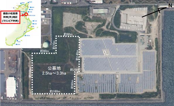 徳島県、人工島の最終処分場跡地でメガソーラー事業者を募集