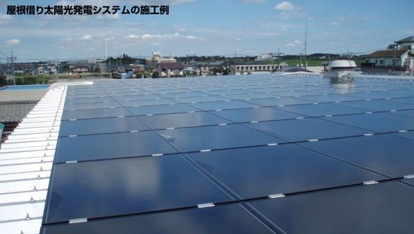 屋根を貸してくれる企業募集 アドバリュー、屋根借りで太陽光発電20MW目指す