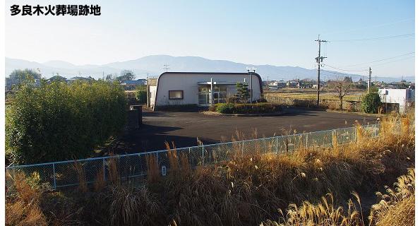 熊本県・多良木町の火葬場跡地で太陽光発電事業者を募集