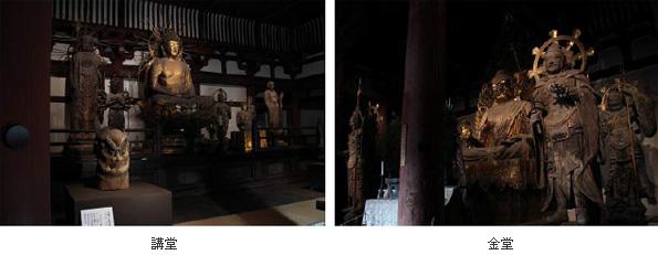 奈良県・當麻寺にLED照明+無線スイッチ 配線不要で文化財保護