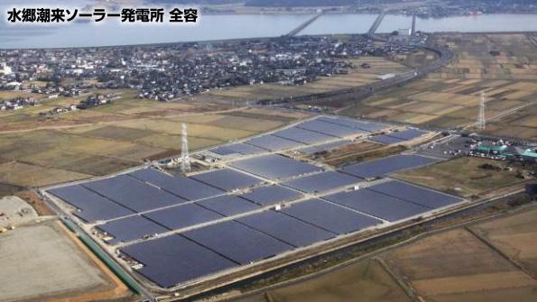 茨城県で関東最大級のメガソーラー運転開始 隣の「道の駅」に展望台も