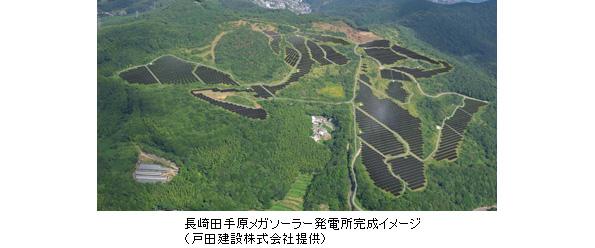 三菱電機、長崎県のメガソーラー工事を受注 ゴルフ場跡地に13.2MW