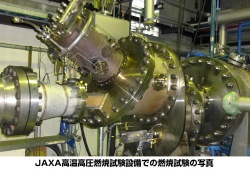 水素ガス6割混焼可能な高効率ガスタービン発売 NOxも天然ガス焚き並み