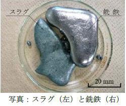 日立金属、磁石生産時のスラッジからレアメタルを回収する新手法を開発
