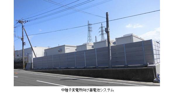 東芝の蓄電システム、鹿児島県の離島に納入 再エネの周波数変動を抑制
