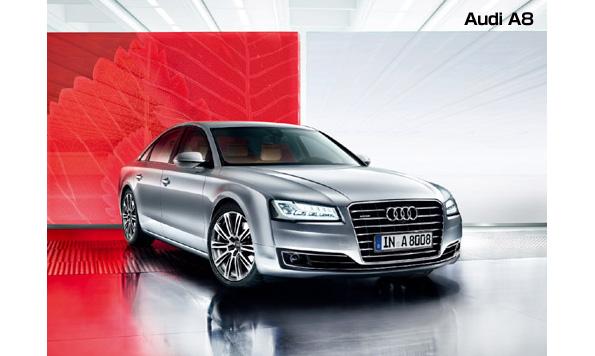 アウディの新型「A8」、「A8 L」 「マトリクスLEDヘッドライト」採用
