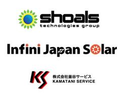 アンフィニジャパンソーラー、米大手と提携し30Aの太陽光発電向け接続箱販売へ