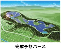 栃木県で新たにメガソーラー着工 那須鳥山市の誘致制度で奨励金も6年間交付