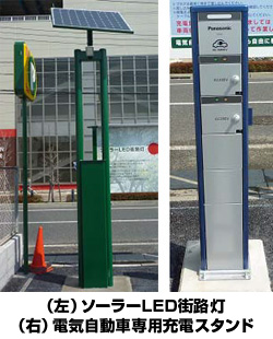 埼玉県の三井のリパーク駐車場に「ソーラーLED街路灯」を初導入
