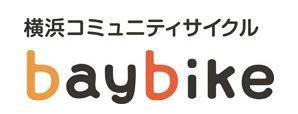 観光にも便利なレンタル自転車 横浜のコミュニティサイクル事業が本格スタート