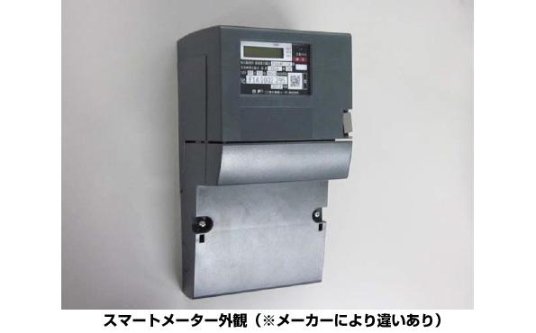 東京都小平市でスマートメーターの技術検証開始 来年夏には新サービスも