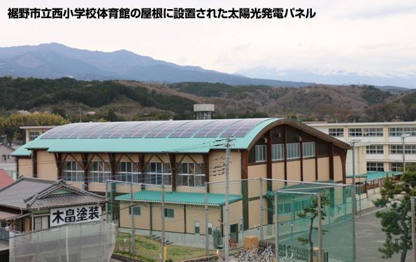 静岡県の小学校体育館で屋根貸し太陽光発電 屋根に穴を開けない工法