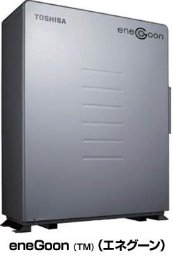 東芝、家庭用蓄電システムの新製品発売 小型・軽量で設置性向上