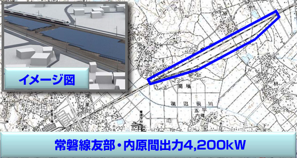 JR東日本、常盤線の線路の間のスペースで太陽光発電
