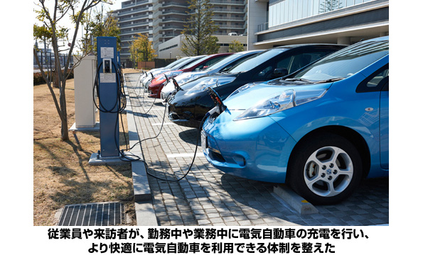 会社に電気自動車の充電器を設置 EVの利便性向上で普及に貢献