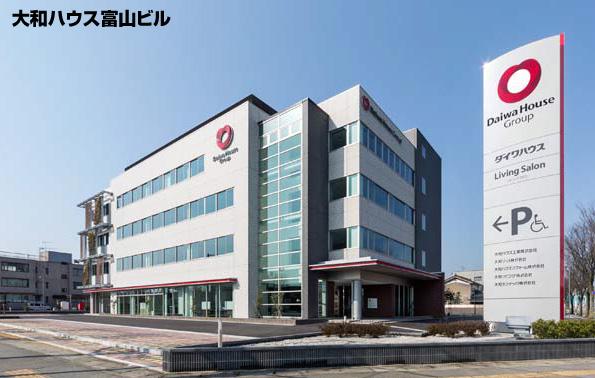富山県に竣工したエコオフィスビル、1990年比でCO2排出が半分