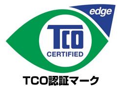 レノボのディスプレイ、リサイクルプラスチックを85%使用 TCO認証取得