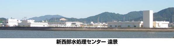 福岡市、水処理センター2カ所の太陽光発電事業者を募集