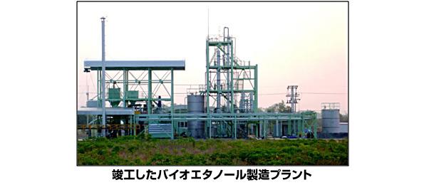 タピオカ残渣→バイオ燃料のプラントがタイで稼働 サッポロビールなどの実証実験