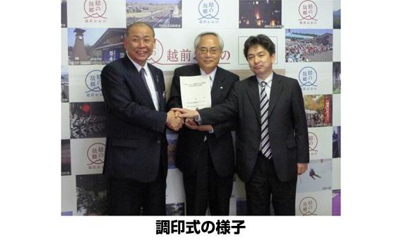 福井県で木質バイオマス発電事業 間伐材など利用した6MW級