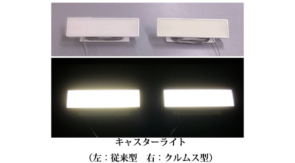 NHKがスタジオ向け白色LED照明を開発 「軍師官兵衛」でさっそく使用