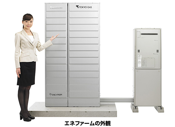 東京ガスのエネファーム、累計販売台数3万台を突破