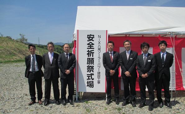 富山市の採土跡地が太陽光発電所に 土地使用料は25円/平方メートル