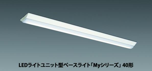 三菱電機照明、高天井用と直管型のLED照明を新発売 効率と施工性が向上