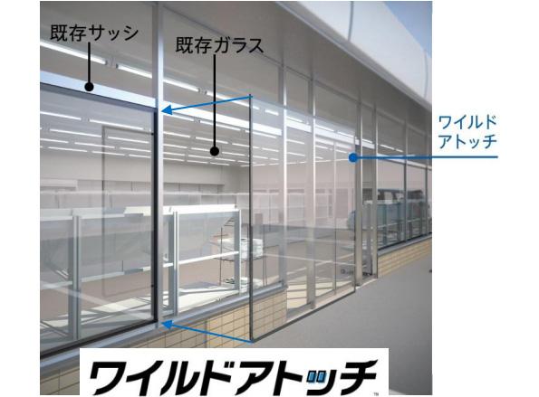 営業しながら施工できる省エネガラス 店舗の空調コストを約37%カット