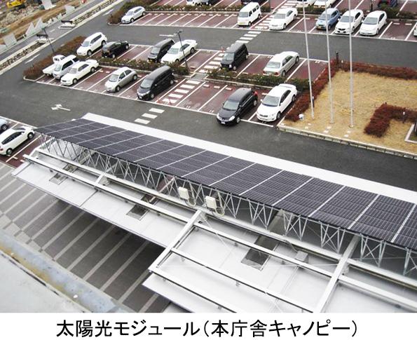 兵庫県宍粟市役所に小水力発電+太陽光発電+蓄電池 合計出力67kW