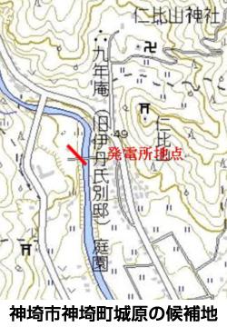 北海道と佐賀県、小水力発電の候補地を公表 新たに補助事業も公募開始