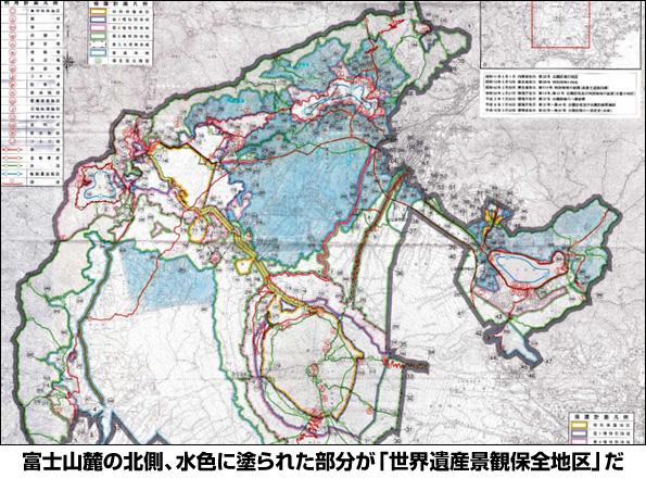 山梨県、富士山麓に「景観保全地区」を設定 大規模太陽光発電は要相談