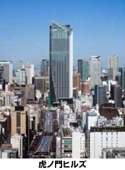 東京都・虎の門ヒルズが完成 最新の省エネ・BCP対策がズラリ