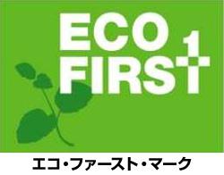 ライオンなど8社が「エコ・ファースト企業」再認定へ 新たな取り組みも発表