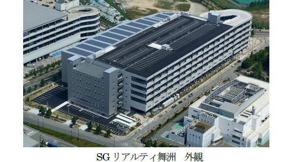 大阪府に太陽光発電+省エネ+BCP対応の大型物流施設完成