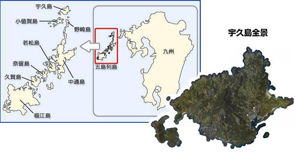 長崎県・宇久島の世界最大ソーラーシェアリング(430MW) 国内5社が参画へ