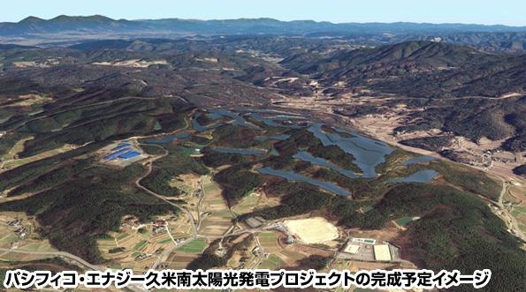 米企業、岡山県に32MWのメガソーラー 中国インリー製太陽電池を採用