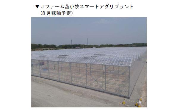 JFEエンジニアリング、世界トップメーカーの植物工場プラントを取扱開始
