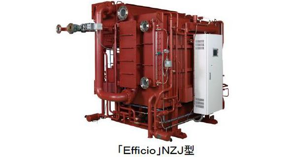 ガス発電&冷暖房を行う「ジェネリンク」に新製品 ガス削減率41%を達成