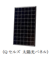 分割手数料無料の新築住宅むけ太陽光発電 LIXILの住宅ブランドで展開