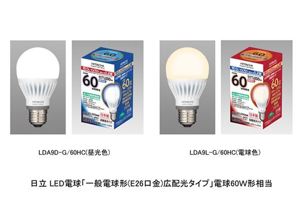 白熱電球60W形と同等サイズで、明るさ1.2倍のLED電球が新発売