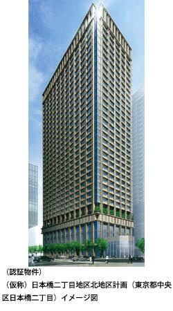 東京都・日本橋の複合ビル、環境性能の「グリーンビルディング認証」を取得