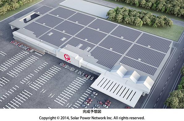ホームセンターのコメリ、店舗で屋根貸し太陽光発電 合計12MW