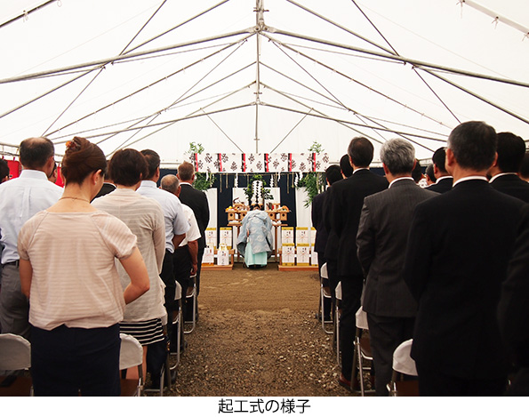 新生銀行など、栃木県のメガソーラー事業に75億円融資