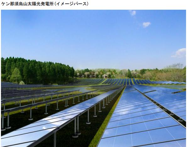 群馬県と栃木県で計33MWの太陽光発電所 ケン・コーポレーションが建設