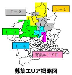東京電力「送電線強化の工事費、負担してくれた額が多い順に連系します」