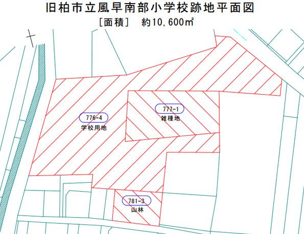千葉県・柏市の小学校跡地、太陽光発電事業に土地貸し 8月21日に説明会